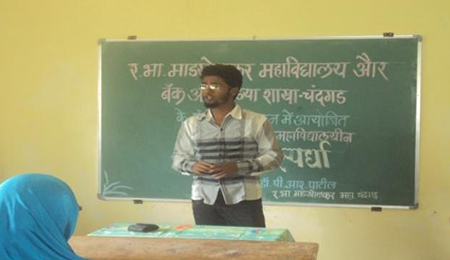 COLLEGE  LEVEL  HINDI  ELOCUTION  COMPETITION